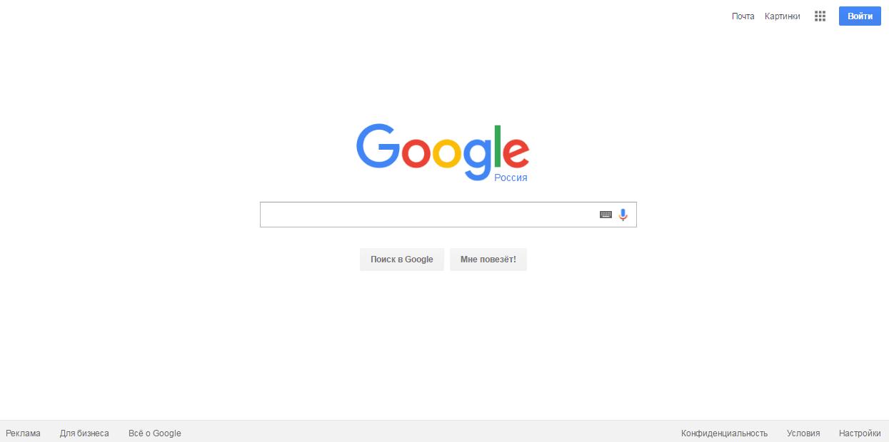 pozycjonowanie po rosyjsku google ru