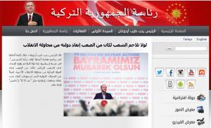 Pozycjonowanie w Turcji po arabsku