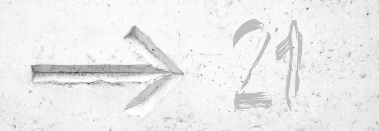 21 zalet SEO. Co się stanie jeśli zaczniesz się pozycjonować?