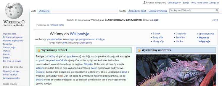 Wikipedia po śląsku