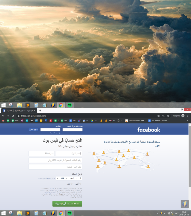 International SEO - arabic layout of facebook