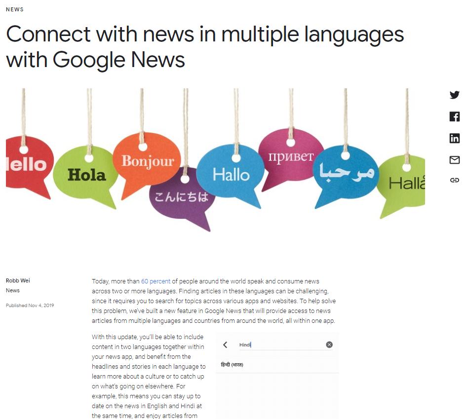 Dodanie strony do google news