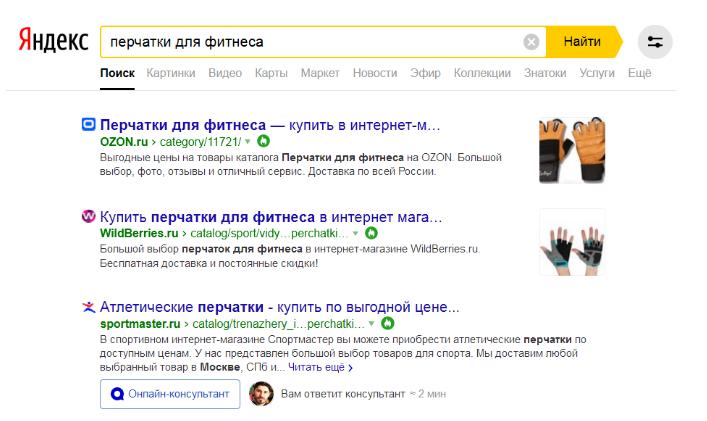 Yandex pozycjonowanie na Ukrainie