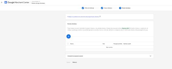 google merchant center dostawa